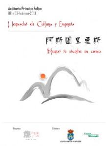 jornadas-china-asturias-empresa